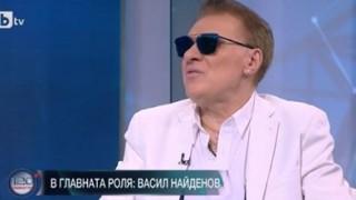 Васил Найденов: Бог ме запази в катастрофата