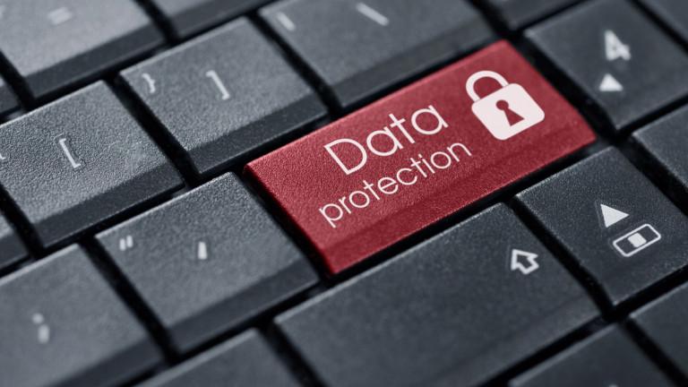 Бум на измами с лични данни заради теча от НАП очаква киберексперт