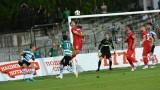 Трудна, но сладка победа за Черно море на старта на Първа лига