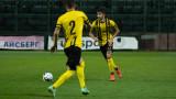БФС премести два мача на дубъла на Ботев (Пловдив)