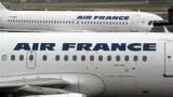 Стачката докара на Air France сериозни загуби
