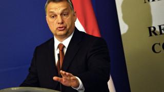 Миграционната политика на ЕС се провали, категоричен Орбан