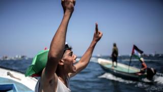 Израел отваря търговската граница в Газа и разширява риболовната зона