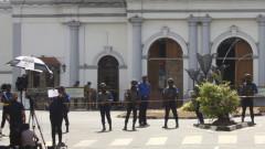 Шри Ланка идентифицира един от терористите-самоубийци