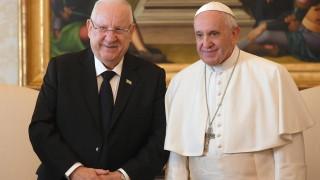 Сътрудничеството обсъдиха папа Франциск и Реувен Ривлин