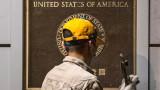 САЩ затвориха консулството си в Чънду