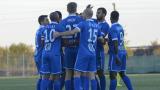 След мача с ЦСКА-София: В Стара Загора преобладава доброто настроение