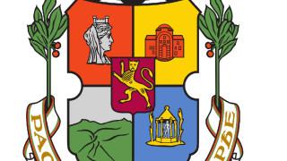 Законите за промяна на Общият устройствен план на София непрозрачни и остарели