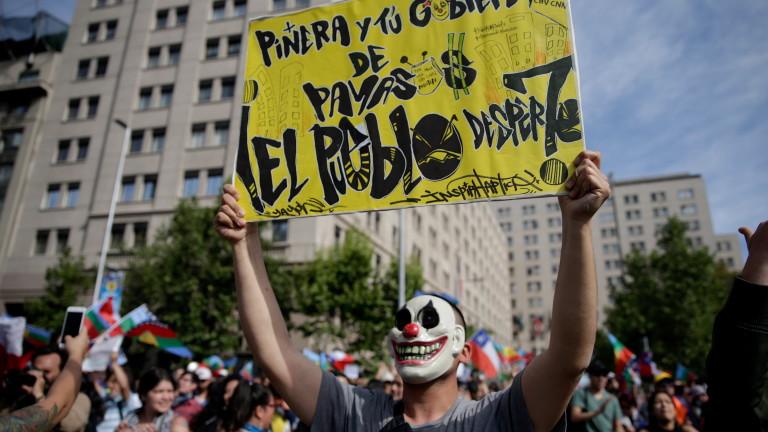 Как Чили намали подоходното неравенство?