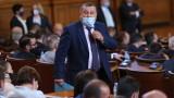 """Депутатите отхвърлиха идеята за внос на """"Спутник V"""""""