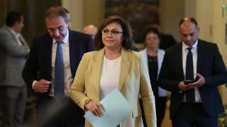 БСП поправят актуализацията на бюджета на служебното правителство