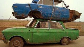 Само с талон отпада данък за бракуваните коли