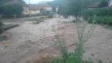 Има опасност от наводнение в пловдивското село Катуница