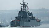 Иран и Русия започнаха военни учения в Индийския океан