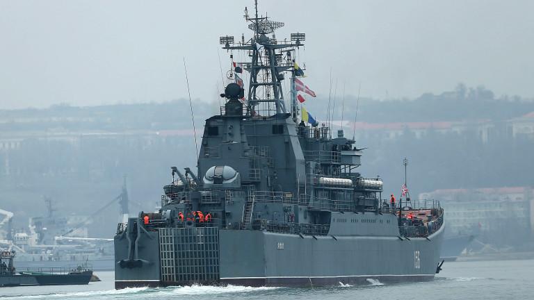 Украйна и Румъния се уплашили от засилването на Русия в Черно море