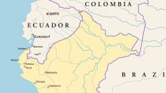 Бивши перуански президенти заедно в затвора