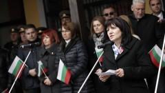 Караянчева: Да се връщаме към извора, към заветите на предците ни