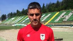 Пирин обяви името на новия си треньор