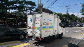 Непознатата корейска компания, която иска да спечели $3,6 милиарда от дебюта си на борсата в Ню Йорк