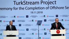 """Ердоган и Путин официално обявиха за завършен морския участък на """"Турски поток"""""""