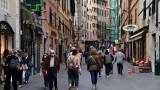 Спад на новозаразените с коронавирус в Италия, при починалите - без промяна