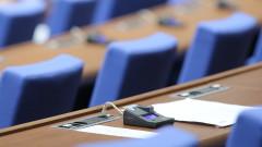 Мерките срещу пране на пари минаха без дебат в НС