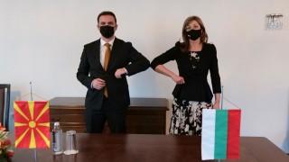 Екатерина Захариева прие външния министър на Република Северна Македония