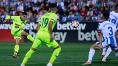 Горчив мач №700 за Меси, Леганес нанесе първа загуба на каталунците за сезона