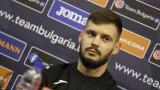 Кристиян Малинов: Загуба след загуба тежи