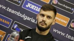 Кристиян Малинов с първи гол в Белгия