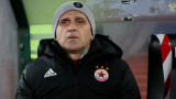 Бруно Акрапович въведе казармен ред в ЦСКА, налага глоби за минута закъснение