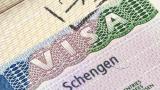 ЕС модернизира визовата си политика