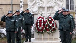 Гранична полиция празнува 130 години от създаването си