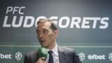 Ангел Петричев: Дали ще е Шампионска лига или Лига Европа, Лудогорец иска да играе в груповата фаза