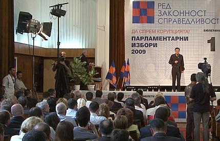 Ексшеф на МОСАД организира охраната на Яне Янев