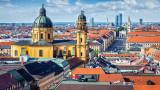 Къде в Германия средният доход е най-висок и къде най-нисък?