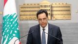 Ливан готви указ за разширяване на морската граница с Израел
