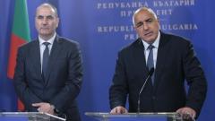 """Новият кабинет """"Борисов"""" с 4 вицета и 18 министри; Скандалният арестант Чоков остава кмет на Галиче"""
