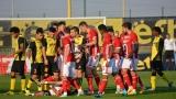 ЦСКА приема Ботев в дербито на кръга в Първа лига