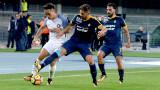 Интер победи Верона с 2:1