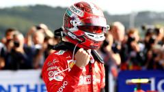 Шарл Льоклер с историческа първа победа във Формула 1