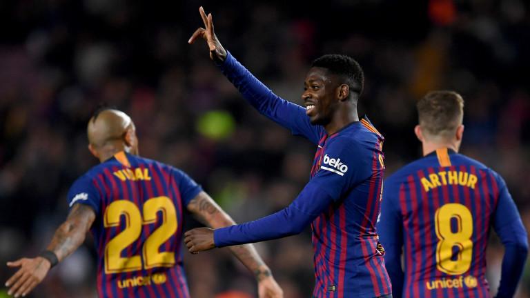 Отборът на Барселона очаквано продължи напред в турнира за Купата