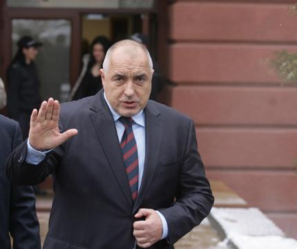 Борисов предлага шеф на ДАНС, а Бъчварова главсек на МВР