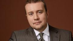 Българин стана шеф на Deutsche Bank за Русия