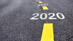 Срив за 2020-а, но нов растеж за 2021-а: Какво очаква икономиките на Балканите и България?
