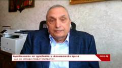 Иван Костов пред Money.bg: Хора, които не са имали нужда, са получили финансова помощ