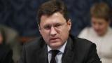 """Москва: Приоритетът ни е """"Турски поток"""" да е до Австрия през България"""