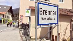 Австрия създава спецподразделение за гранична охрана