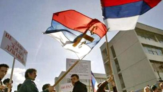 Босненските сърби готови да се цепят