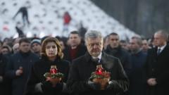 Порошенко обвини Русия в опити да повлияе на изборите в Украйна